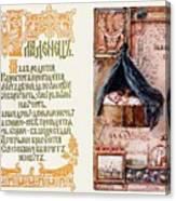 Abc Myslete Elizabeth Merkuryevna Boehm Endaurova Canvas Print