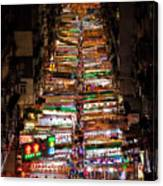 Above Temple Street Night Market Canvas Print