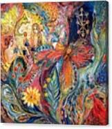 Adam And Hava Canvas Print