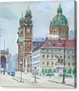 Adolf Hitler Painting Ordensplatzcu Canvas Print