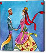 Adore Canvas Print