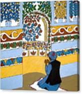 Afghan Mosque Canvas Print