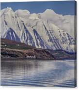 Akureyri Estuary Canvas Print
