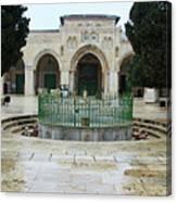 Al Aqsa Main Entrance Canvas Print