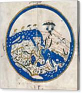 Al-idrisi's World Map Canvas Print