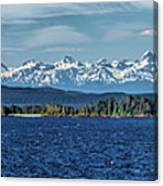 Alaskan Mountain Panorama Canvas Print