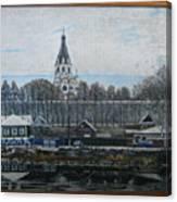 Alexandrov Sloboda Museum View Canvas Print
