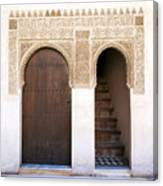 Alhambra Door And Stairs Canvas Print