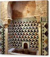 Alhambra Palace Baths Canvas Print