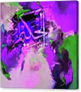 Allah 99 Nmes Al Hakeemo Canvas Print