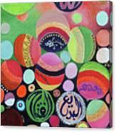 Allah Names - Circles Canvas Print