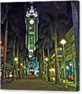 Aloha Towers Canvas Print