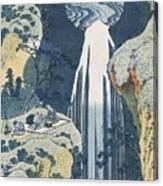 Amida Waterfall Canvas Print