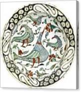 An Iznik Polychrome Pottery Dish With Birds Canvas Print