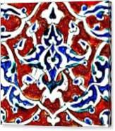 An Iznik Polychrome Pottery Tile, Turkey Circa 1580, By Adam Asar, No 18b Canvas Print