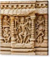 An Old Carving Of Shiva At Abhaneri Canvas Print