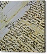 An Old Manuscript Canvas Print