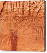 Ancient Art 3 Canvas Print