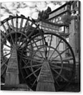 Ancient Chinese Waterwheels Canvas Print