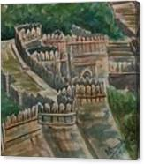 Ancient Fort Canvas Print