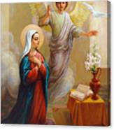 Annunciation To The Blessed Virgin Mary Canvas Print