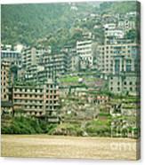 Apartments, China Canvas Print
