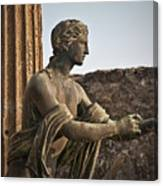 Apollo In Pompeii Canvas Print