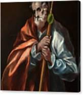 Apostle Saint Thaddeus, Jude Canvas Print
