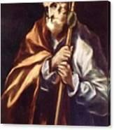 Apostle St Thaddeus Jude Canvas Print