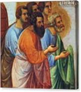 Appearance Of Christ To The Apostles Fragment 1311 Canvas Print