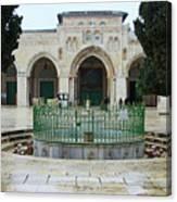 Aqsa Main Arches Canvas Print