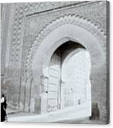 Arch In The Casbah Canvas Print