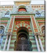 Architecture Of Odessa 3 Canvas Print