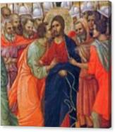 Arrest Of Christ Fragment 1311 Canvas Print