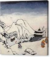 Art Of Buddhism And Shintoism And Two Paths In The Snow Canvas Print
