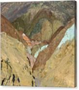 Artist's Brushstrokes Canvas Print