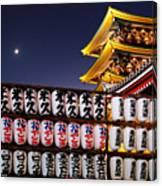 Asakusa Kannon Temple Pagoda And Lanterns At Night Canvas Print