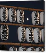 Asakusa Temple Lanterns With Moon Canvas Print