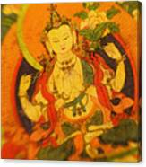 Asian Art Textile Canvas Print