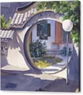 Asian Portal Canvas Print