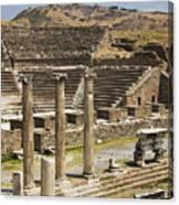 Asklepion Theatre And Columns Canvas Print