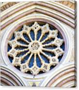 Assisi Plenaria Design Canvas Print