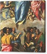 Assumption Of The Virgin 1577 Canvas Print