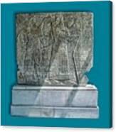 Assyrian Relief 02 Canvas Print