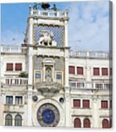 Astronomical Clock At San Marco Square Canvas Print