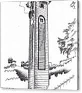 Atkinson Clock Tower Canvas Print