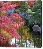 Autumn Color Reflection - Digital Painting Canvas Print