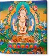 Four-armed Avalokiteshvara Canvas Print