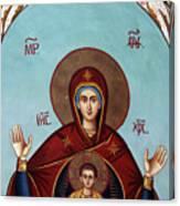 Baby Jesus In Orthodox Church Canvas Print