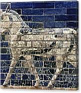 Babylon: Enamel Brick Bull Canvas Print